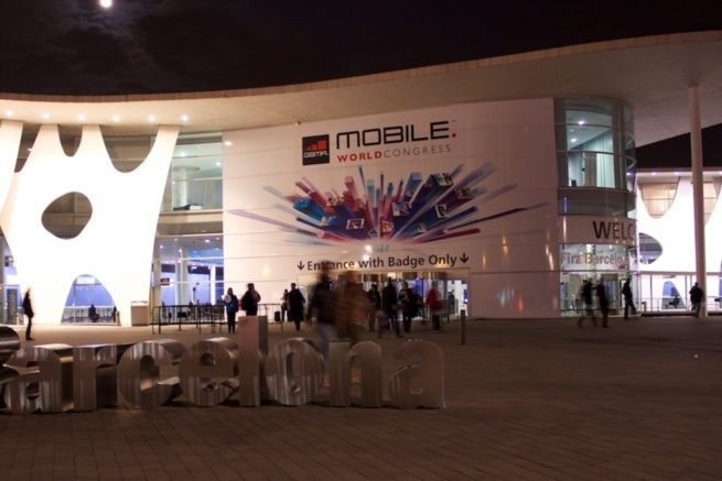 The MWC entrance